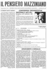 copertina 1984_07