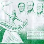 Repubblica_Romana